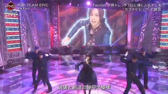 FNS歌謡祭 上坂すみれ 蒼井翔太 ポプテピピックに関連した画像-06