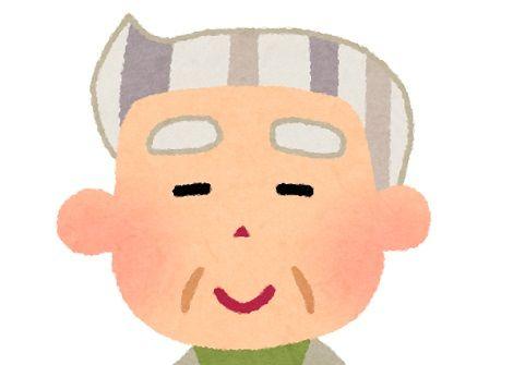 おじいちゃん 老人 線路 新幹線 逮捕に関連した画像-01