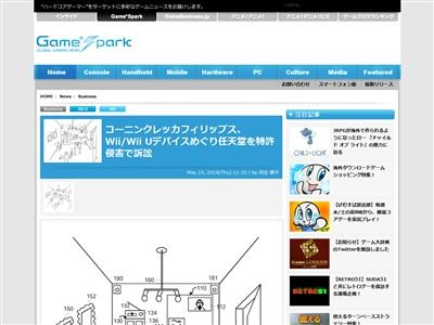 WiiUに関連した画像-02