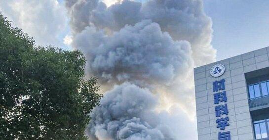中国大学爆発事故11人死傷に関連した画像-01