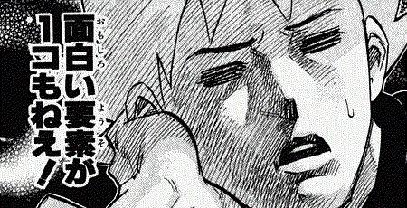 うすた京介 ジャンプ+ 漫画家 ツイッター 喧嘩 アオリ文 編集者に関連した画像-01