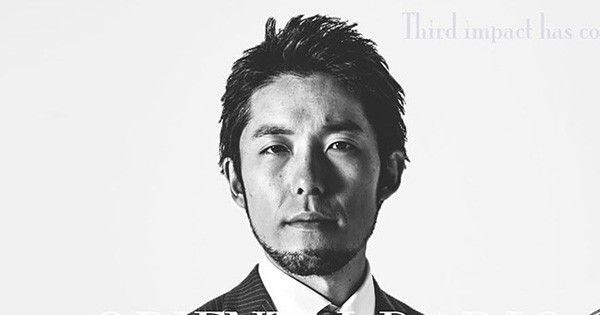 ファンキー加藤 テリー伊藤 オリラジ中田に関連した画像-01