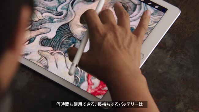 iPadPro iPad タッチペン 充電に関連した画像-02