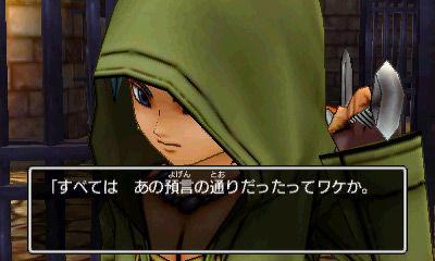ドラゴンクエスト11 ドラクエ11 比較 3DS PS4 グラフィックに関連した画像-23