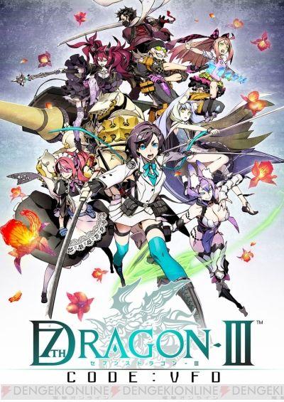 dragon3_01_cs1w1_400x