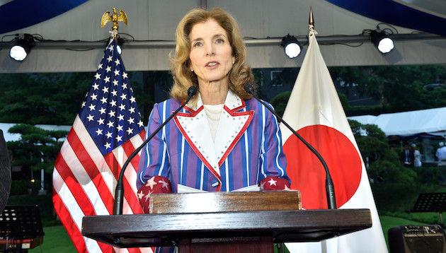 ケネディ駐日大使 うたプリ HAYATO 衣装に関連した画像-01