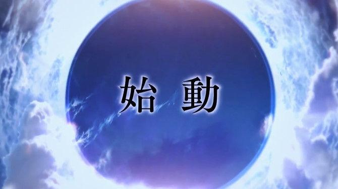 FGO Fate グランドオーダー TVアニメ化 劇場アニメ化に関連した画像-04