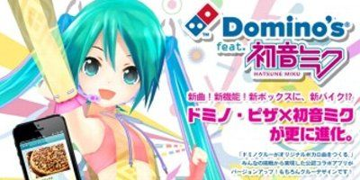 blog_20130716_1-500x177