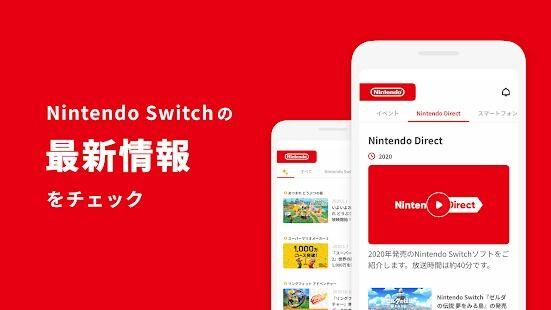 任天堂 スマホアプリ マイニンテンドー に関連した画像-03