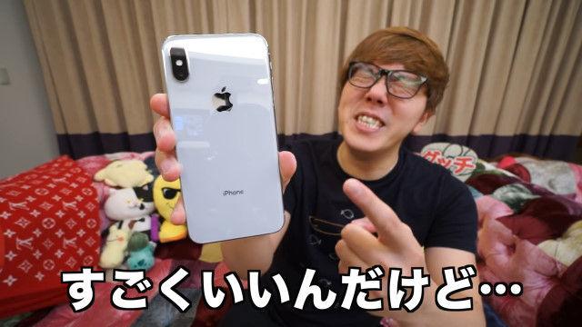 ヒカキンiPhone8に関連した画像-06