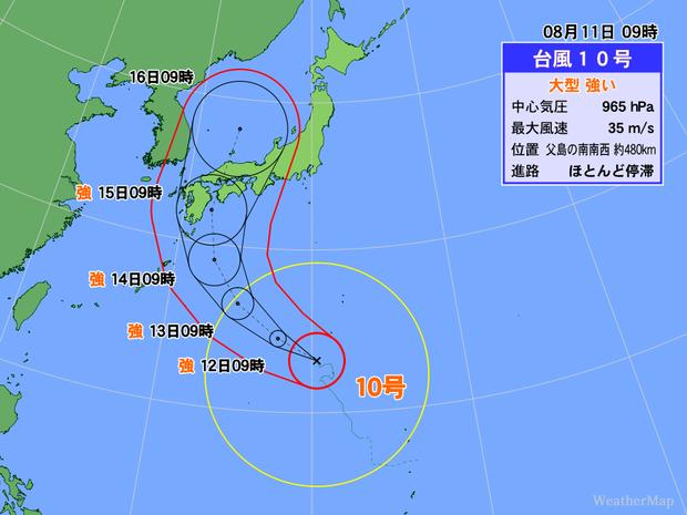 台風10号 危険要素 3つ全てに関連した画像-03
