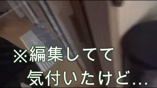 大川隆法 息子 大川宏洋 幸福の科学 職員 自宅 特定 追い込みに関連した画像-73