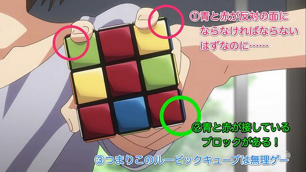アイドルマスター シンデレラガールズ ルービックキューブに関連した画像-02