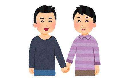 同性カップル 里親 東京に関連した画像-01