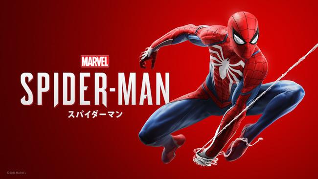 スパイダーマン PS4に関連した画像-01