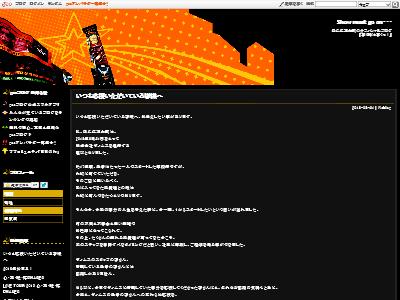 森久保祥太郎 ブログ 事務所 退所 声優 に関連した画像-02