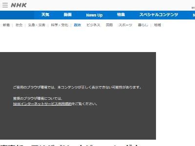 小池百合子 都知事 パブリックビューイング 中止 東京五輪に関連した画像-02