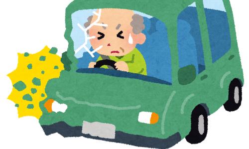 【炎上】医師「高齢者が免許を返納すると認知症になる、運転は脳トレ」→脳トレで人を殺すな!