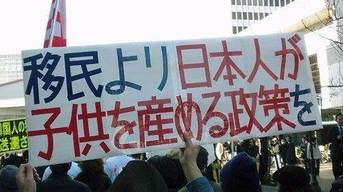 河野太郎 移民 批判に関連した画像-01
