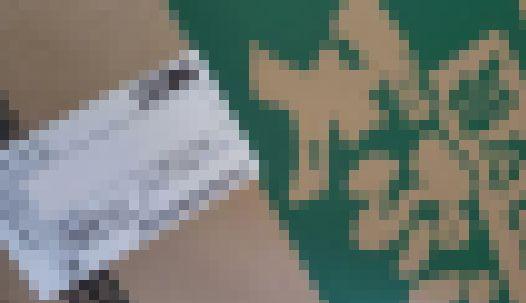ツイッター アマゾン 58000円 ブルーレイレコーダー 誤送 大盛そば 1ダースに関連した画像-01