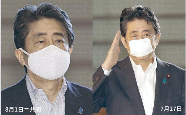 安倍首相 アベノマスク 必要 外す 市販 品薄 布マスクに関連した画像-03