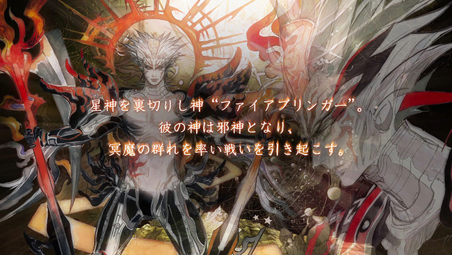 河津秋敏 サガスカーレットに関連した画像-01