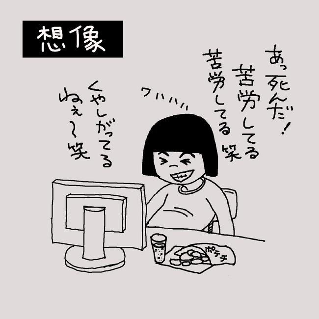 ゲーム実況 制作者 ゲームクリエイター 感情 バグ 実況プレイ動画に関連した画像-02
