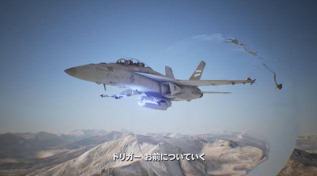 エースコンバット7 PV 日本語に関連した画像-19
