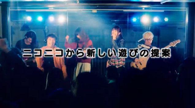 ニコニコ動画 クレッシェンド 新サービス ニコキャスに関連した画像-01