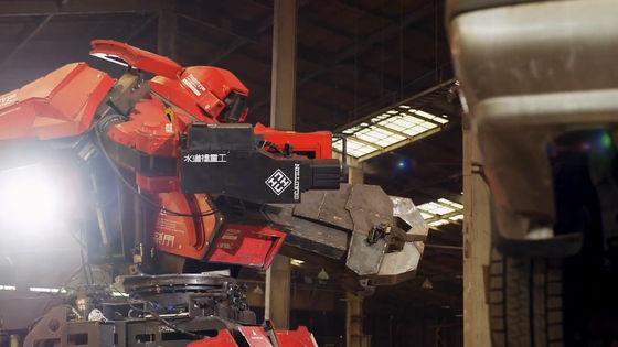 日米 ガチンコ 巨大ロボット 巨大ロボ 水道橋重工 クラタス 必殺パンチ 1勝 チェーンソーに関連した画像-11