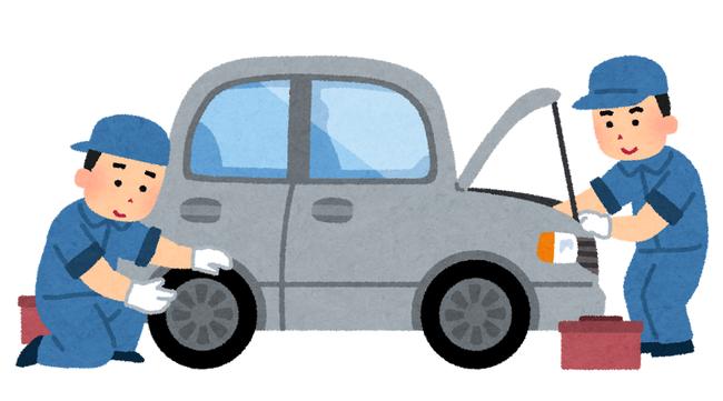 自動車整備士 給与明細 待遇 日産 ブラック企業に関連した画像-01