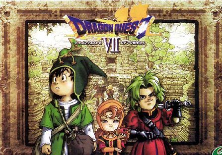 プレイステーション ドラゴンクエスト ファイナルファンタジー ぷよぷよに関連した画像-01