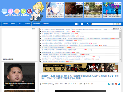 XboxOneX 宣伝 プロモーション 股間 いじめ プレイ体験 に関連した画像-02