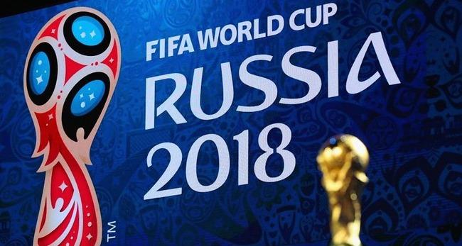 TBS サッカー W杯 ワールドカップ かっこいいサッカー選手 ランキングに関連した画像-01