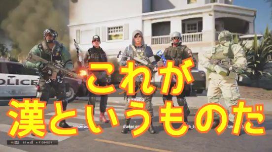 レインボーシックスシージ FPS 漢 キッズ R6Sに関連した画像-01