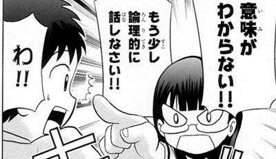 母親 子供 新幹線 乗客 耳栓に関連した画像-01