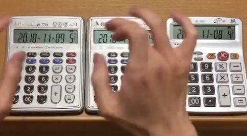 電卓 名探偵コナン テーマソングに関連した画像-05