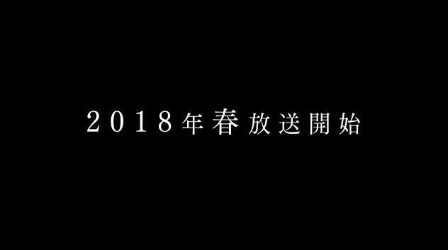 河森正治 重神機パンドーラ 2018年春アニメ 前野智昭 東山奈央に関連した画像-26