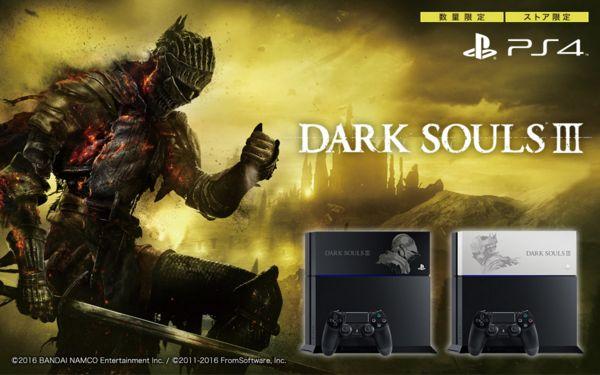 ダークソウル3 PS4 同梱版に関連した画像-02