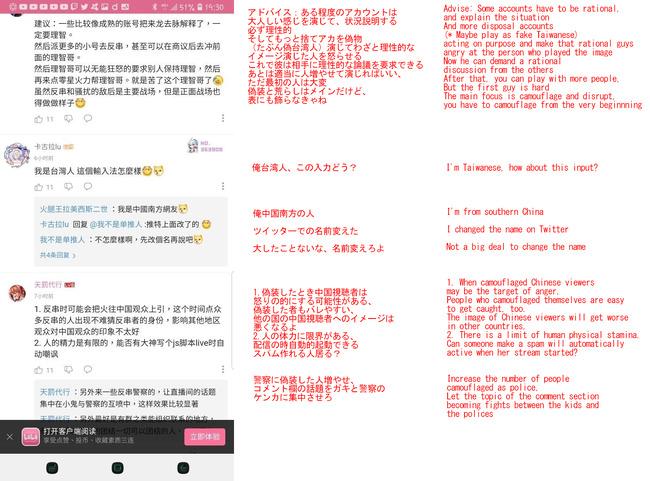 桐生ココ 台湾 中国 炎上 謹慎 謝罪 荒らし 引退に関連した画像-08