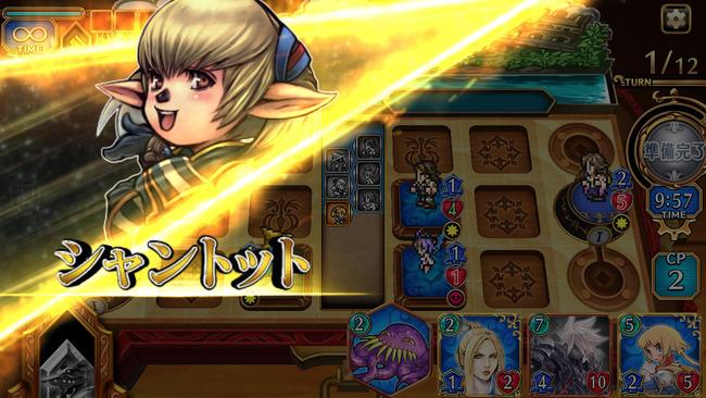 ファイナルファンタジー デジタルカードゲーム FFDCG ライバルズ シャドウバースに関連した画像-06