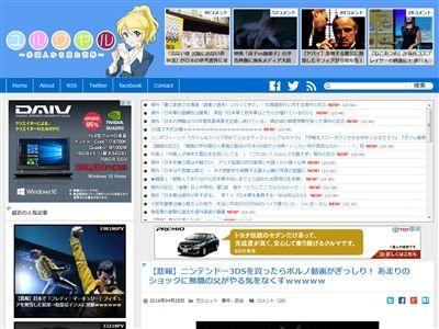 3DS ハゲ ポルノに関連した画像-02