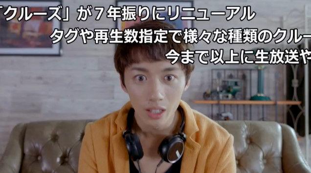 ニコニコ動画 クレッシェンド 新サービス ニコキャスに関連した画像-05