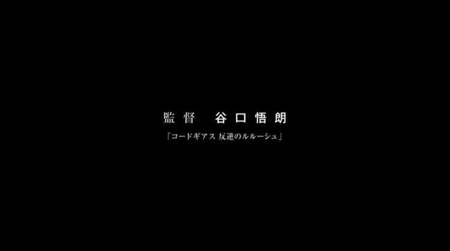 リヴィジョンズ イングレス アニメに関連した画像-11