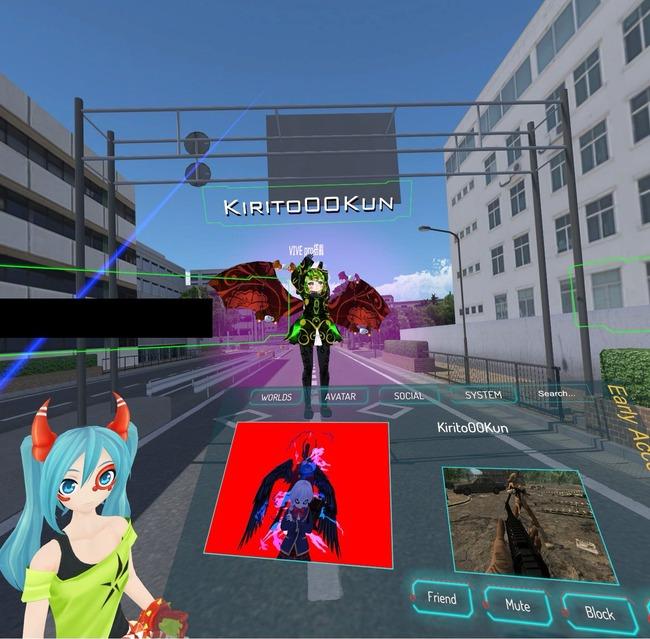 VRchat アバター 盗む 未来感に関連した画像-02