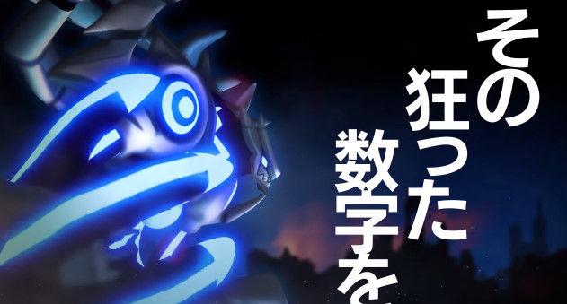 魔壊神トリリオン 御影社長 イメージエポック コンパイルハートに関連した画像-12