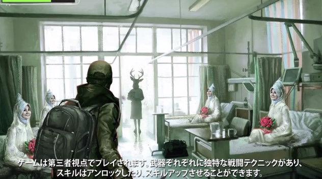 Year Of The Ladybug 動画 ホラーゲーム PVに関連した画像-15