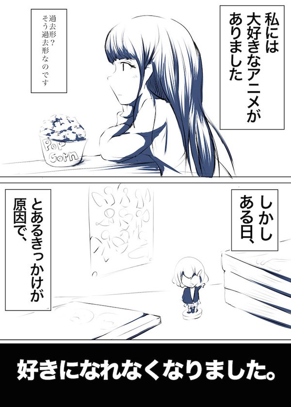 ツイッター 漫画 賛否に関連した画像-02