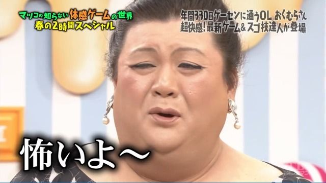 大阪府警 G20 動画に関連した画像-01