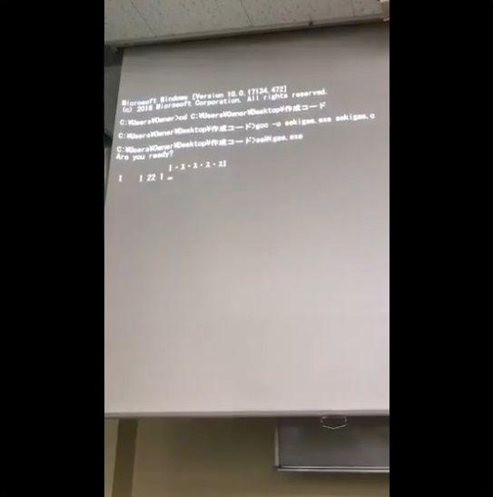 情報工学科 席替え プログラミングに関連した画像-03